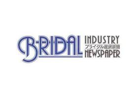bridal_news