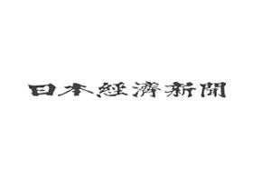 nikkei_newspaper